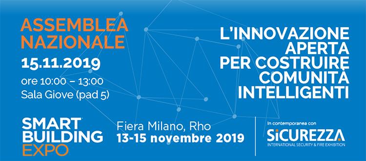 SICUREZZA Fiera Milano Rho dal 13 Novembre