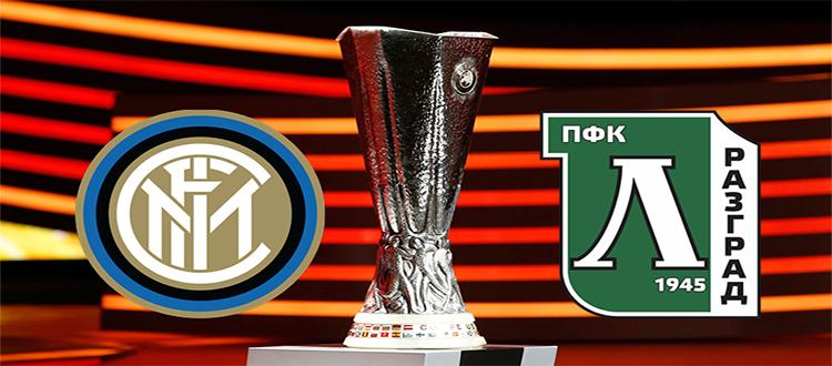 Inter Ludogorets 27 Febbraio 2020